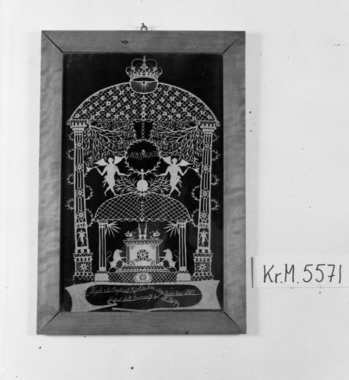 KrM5571.jpg