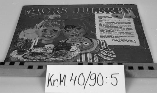 KrM40Y90_5.jpg
