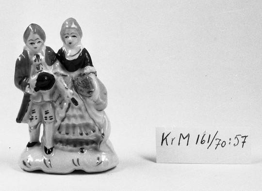 KrM161Y70_57.jpg
