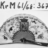 KrM61Y68_367.jpg